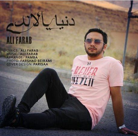 علی فاراب دنیا یالاندی