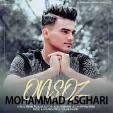 دانلود آهنگ ترکی اون سوز از محمد اصغری