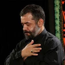دانلود مداحی خون گریه کن مدینه دنبال این مسافر از محمود کریمی