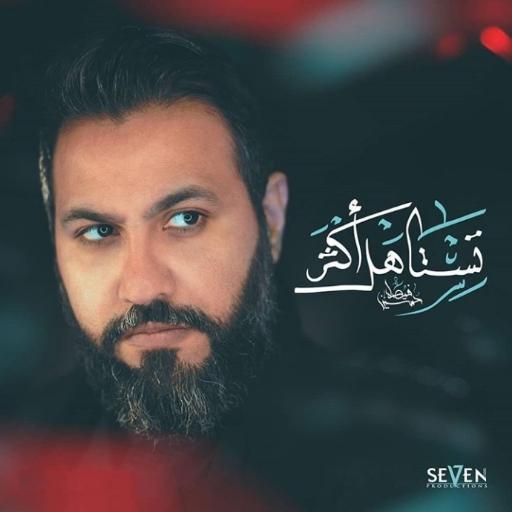 حسین فیصل عاشق فاطمه