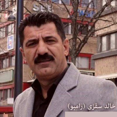 دانلود آهنگ کردی وامه که وامه که از خالد سقزی