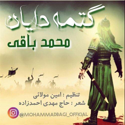 محمد باقی گتمه دایان