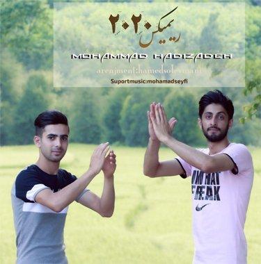 محمد هادی زاده ریمیکس ۲۰۲۰