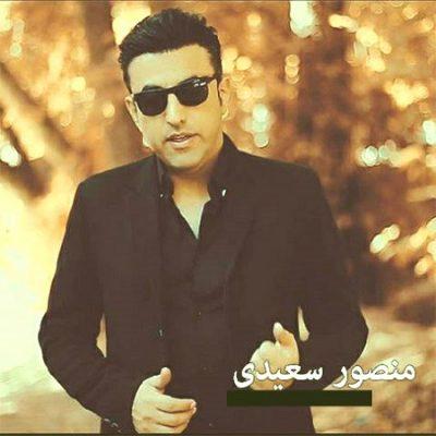 دانلود آهنگ کردی پاییز از منصور سعیدی