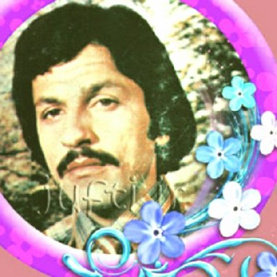 دانلود آهنگ بستکی یا علی لله از محمد صالح جناحی