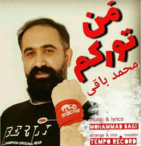 محمد باقی من تورکم