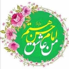 محمد حجت محبی امیر کریم