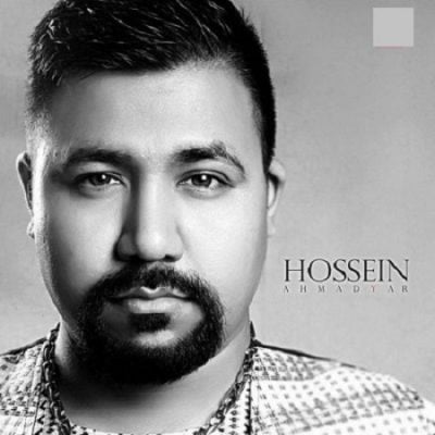 دانلود آهنگ جدید افغانی آی امان از حسین احمدیار