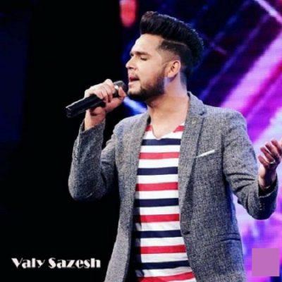 دانلود آهنگ جدید افغانی عروسی از ولی سازش