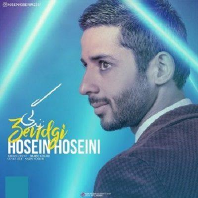 دانلود آهنگ جدید افغانی زندگی از حسین حسینی