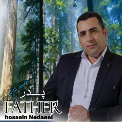 دانلود آهنگ کرمانجی پدر بابا از حسین ندایی