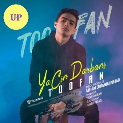 دانلود آهنگ جدید طوفان از یاسین دربانی