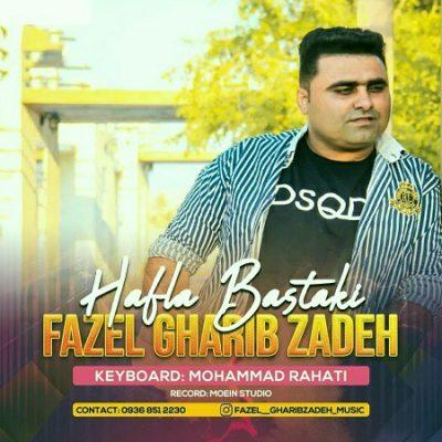 دانلود آهنگ جدید بستکی حفله بستکی از فاضل غزیب زاده