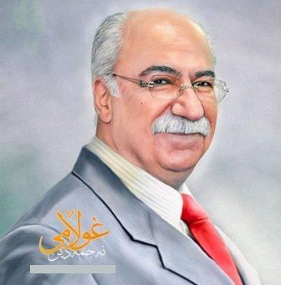 دانلود آهنگ جدید کردی نامه کانت از نجم الدین غلامی