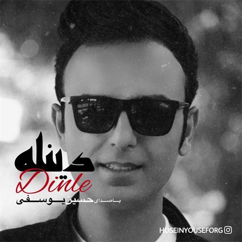 حسین یوسفی دینله