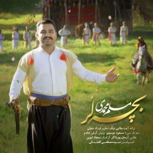 مسلم محمدی بچه لر