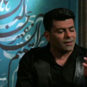 امید محمودی دل بیقرار