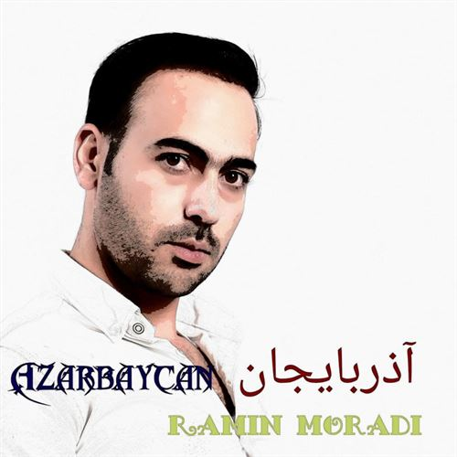 رامین مرادی آذربایجان بایراقی