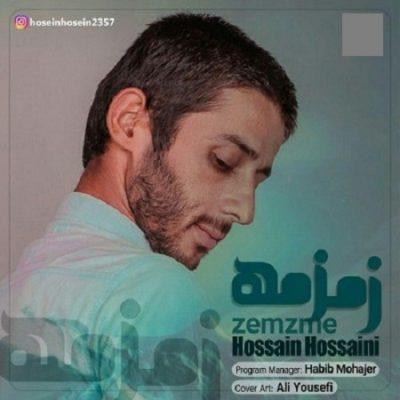دانلود آهنگ افغانی زمزمه از حسین حسینی