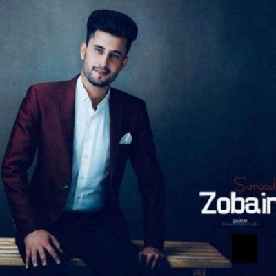 دانلود آهنگ جدید افغانی ایسو سیکو از زبید سرود