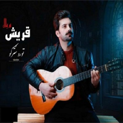 دانلود آهنگ جدید افغانی تورو سترگو از قریش بریال