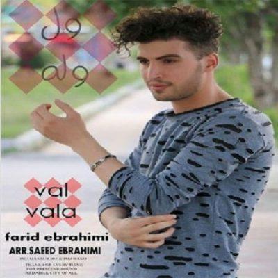 دانلود آهنگ ترکی ول وله از فرید ابراهیمی