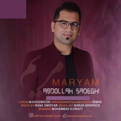 دانلود آهنگ بستکی مریم از عبدالله صادقی