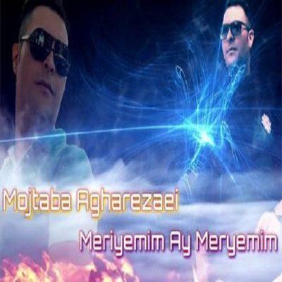 دانلود آهنگ ترکی مریمیم آی مریمیم از مجتبی آقارضایی