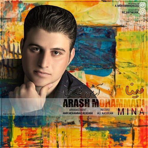 آرش محمدی مینا