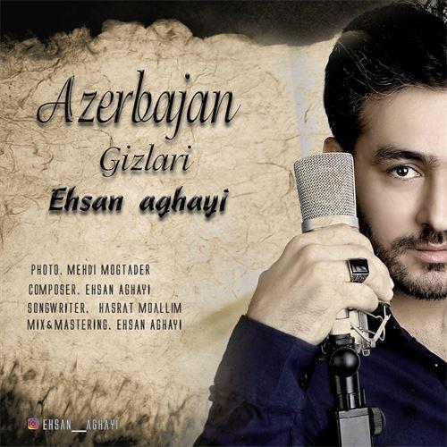 احسان آقایی آذربایجان قیزلاری