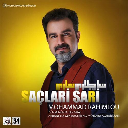 محمد رحیملو ساچلاری ساری