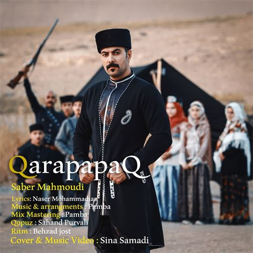 صابر محمودی قارا پاپاق
