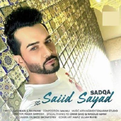 دانلود آهنگ افغانی صدقه از سعید صیاد