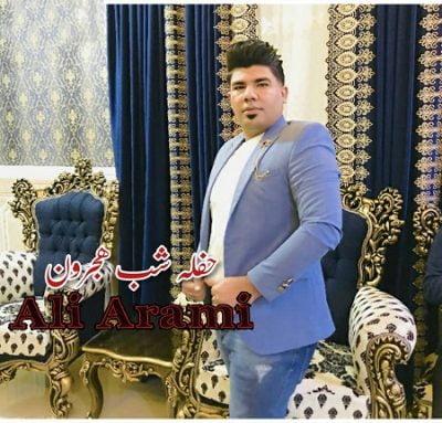 دانلود آهنگ بستکی شب هجرون از علی آرامی