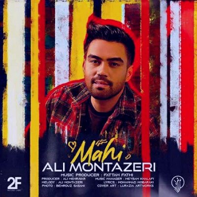 دانلود آهنگ جدید ماهی از علی منتظری