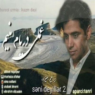 دانلود آهنگ ترکی سنی دیلر ۲ از ابراهیم علیزاده