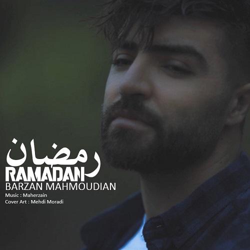 بارزان محمودیان رمضان