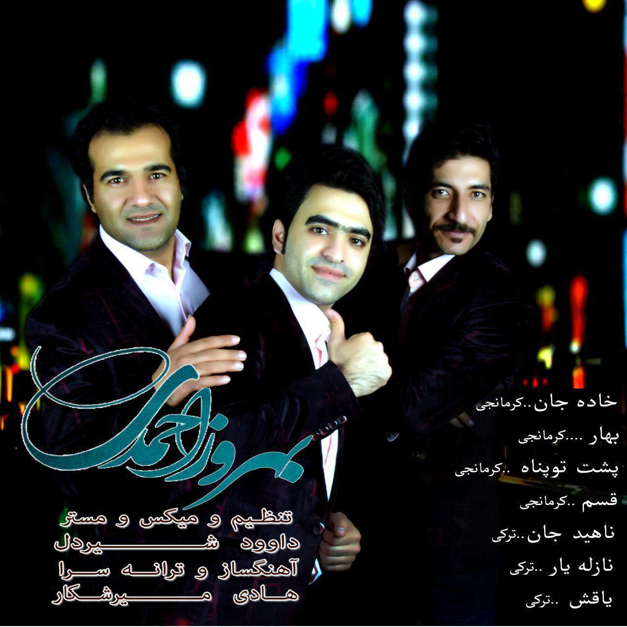 بهروز احمدی خاده جان