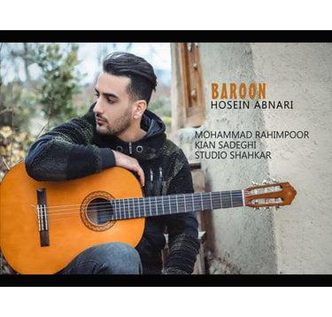حسین عنبری بارون