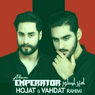 دانلود آهنگ افغانی هم وطن از حجت و وحدت رحیمی