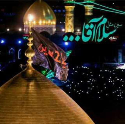 کد آهنگ پیشواز روح الله ابوالحسنی آقا حسین