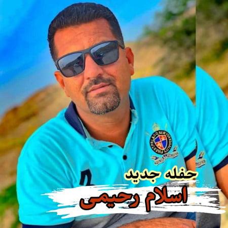 دانلود آهنگ بستکی حفله جدید از اسلام رحیمی