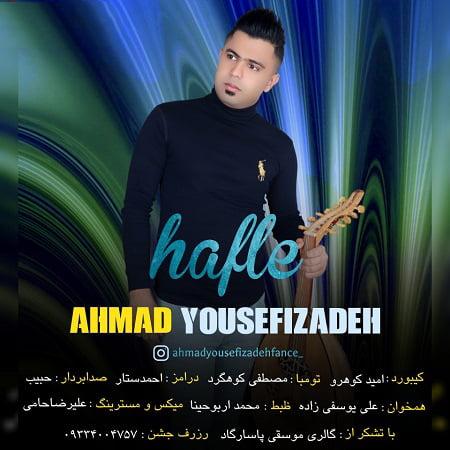 دانلود آهنگ بستکی بصورت حفله از احمد یوسفی زاده