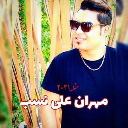 دانلود آهنگ بستکی بصورت حفله از مهران علی نسب