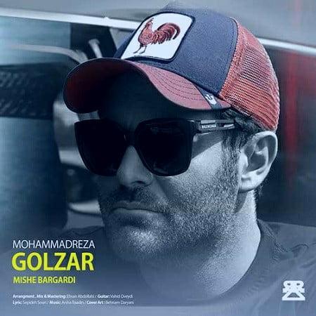 دانلود آهنگ جدید میشه برگردی از محمدرضا گلزار