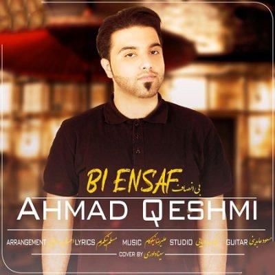 دانلود آهنگ بستکی بی انصاف از احمد قشمی