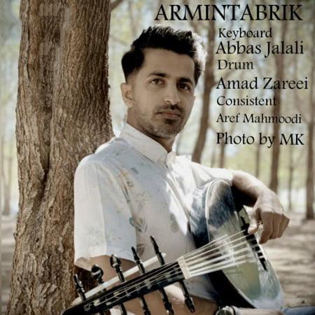 دانلود آهنگ بستکی بصورت حفله از آرمین تبریک