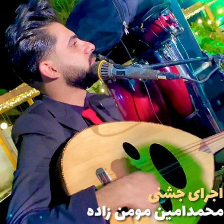 دانلود آهنگ بستکی اجرای جشنی از محمد امین مومن زاده