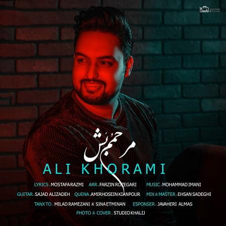 دانلود آهنگ بستکی مرحمم بش از علی خرمی
