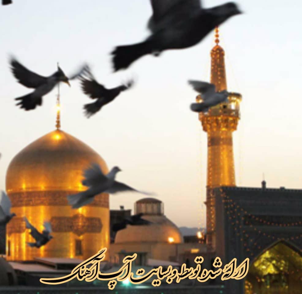 نوحه های شب هفتم محرم 1400